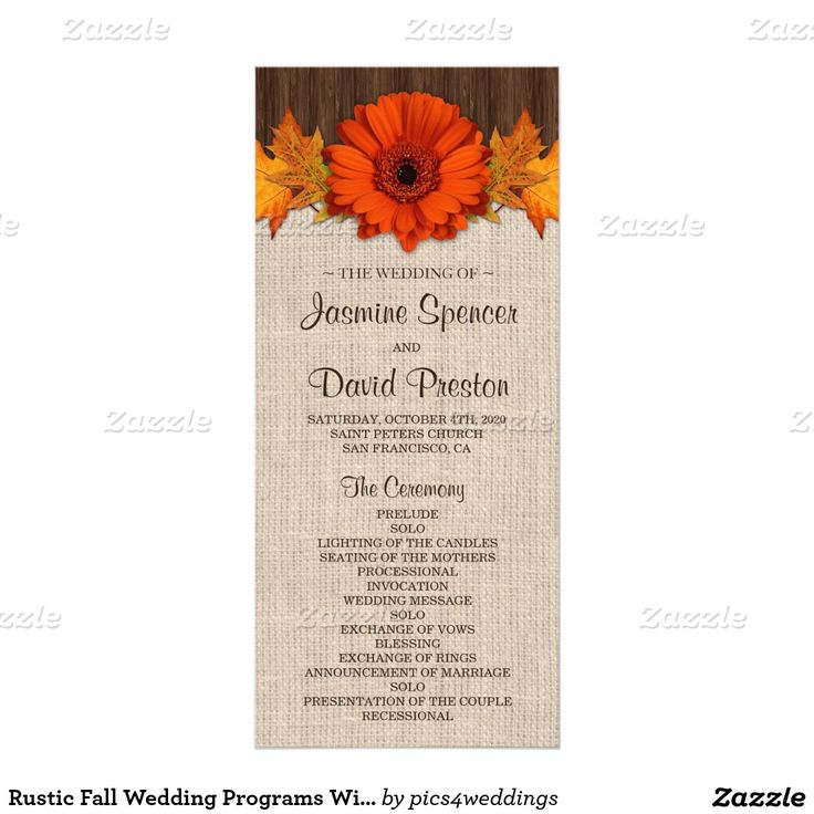 sunflower wedding invitations printable%0A Rustic Fall Wedding Programs With Leaves Template Rack Card