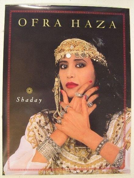 29 best ofra haza images on pinterest ofra haza singer for Top dance songs 1988