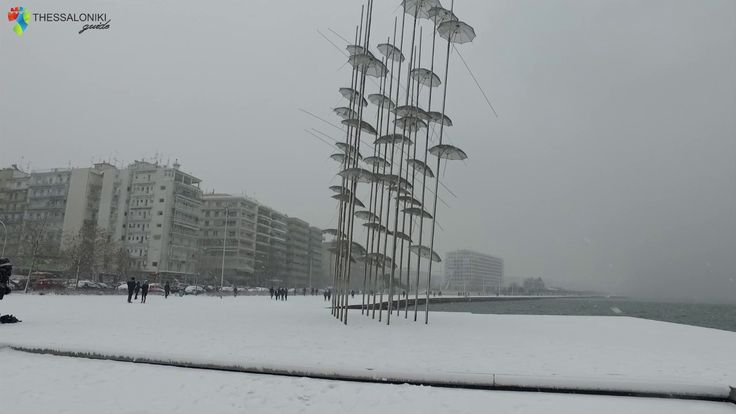 Πανέμορφη Χιόνισμένη Θεσσαλονίκη 2017
