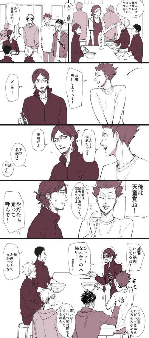 左文字門侍(@monji_samonji)さん | Twitter