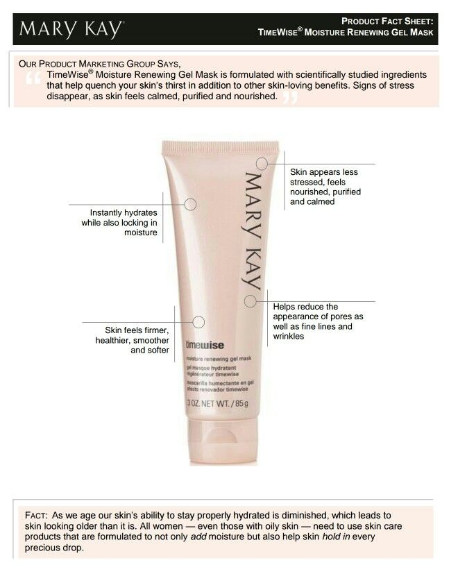 Mary Kay Timewise Moisture Renewing Gel Mask www.marykay.com/norquissanabria