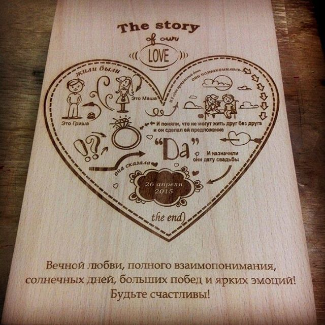 Эта доска была заказана как подарок на свадьбу молодоженам. Все изделия мы обрабатваем в ручную, в наших досках нет ни капли клея и каждая доска по своему уникальна, потому что рисунок  природы невозможно повторить. #разделочнаядоска #подарки #друг #друзья#ручнаяработа #годовщинасвадьбы #массивдерева#woodworks #cuttingboard #деньрождения #деревяннаясвадьба #деревянныеизделия #instagood #zotwoods.ru #оригинальные #годовщина #новоселье #деньсвятоговалентина #длякухни #длядома#дерево…