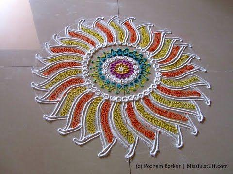 Beautiful flower shaped rangoli design   Creative rangoli designs by Poonam Borkar - YouTube