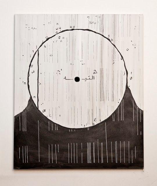 Akram Al Halabi : Paintings