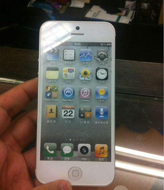 iphone 5 pictures  iphone 5 images  photos of iphone 5  iphone 5 apps  iphone 5 themes  iphone 5 face front  iphone 5 back  iphone 5 colorblack  iphone 5 release date  apple iphone 5  iphone 5  iphone 5 specs       #iphone #iphone5
