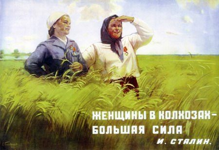"""""""Women in community farms - is a great force. I. Stalin"""" USSR poster"""