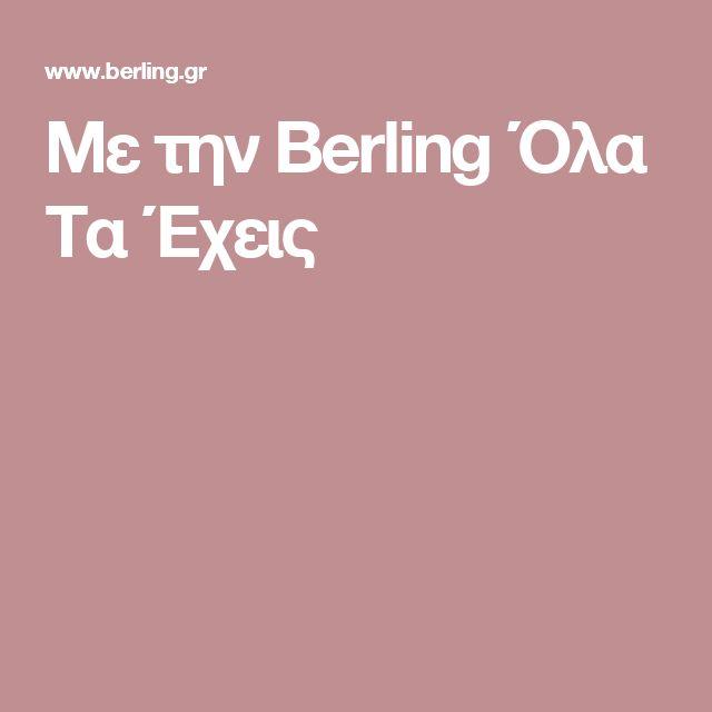 Με την Berling Όλα Τα Έχεις