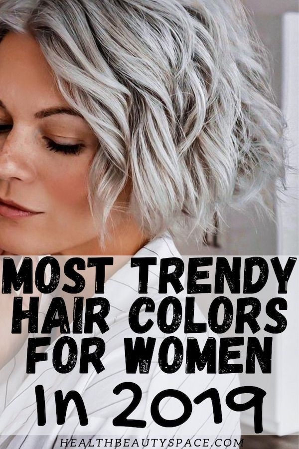 Most Attractive Hair Colors For Women This Year Hair Color Hair Color Trends Hair Color For Women