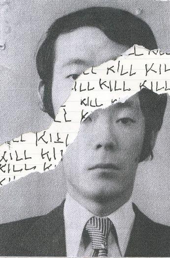 Kill by Alain Marciano www.flickr.com/photos/alainmarciano
