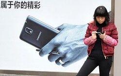 サムスンの新CMがアップルのiPhoneを皮肉、ユーザーを「壁を抱きしめる人たち」―中国メディア