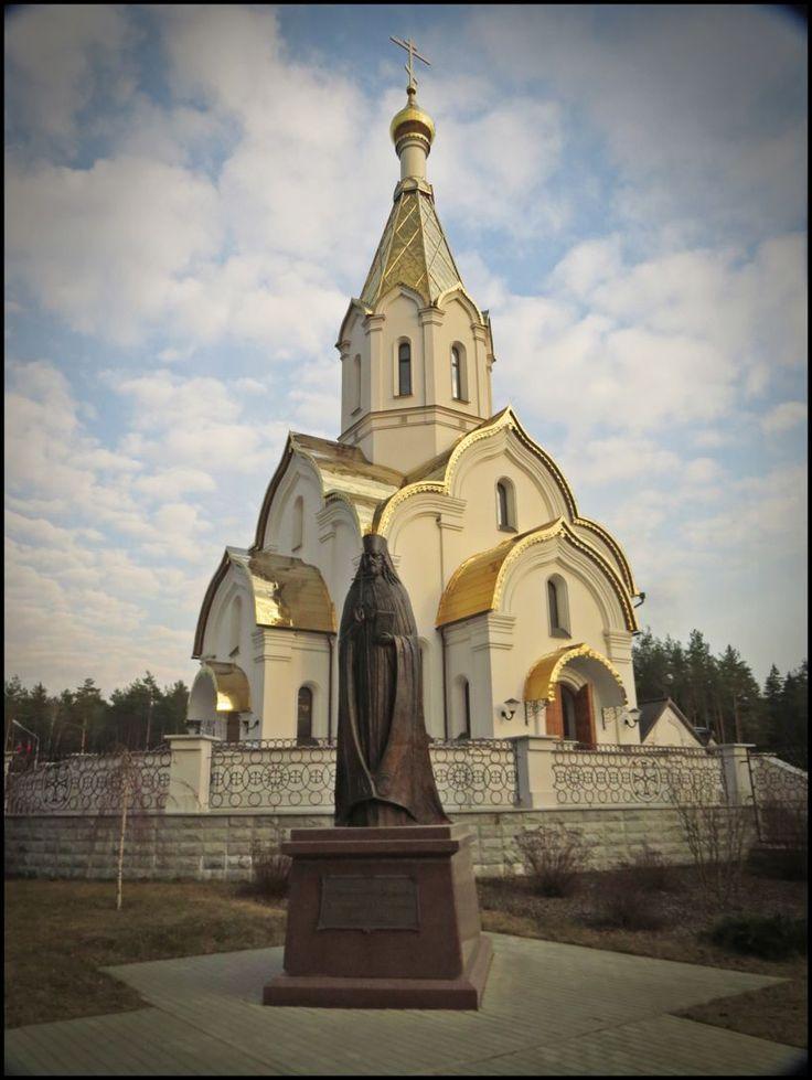Катынь. Церковь Воскресения Христова.