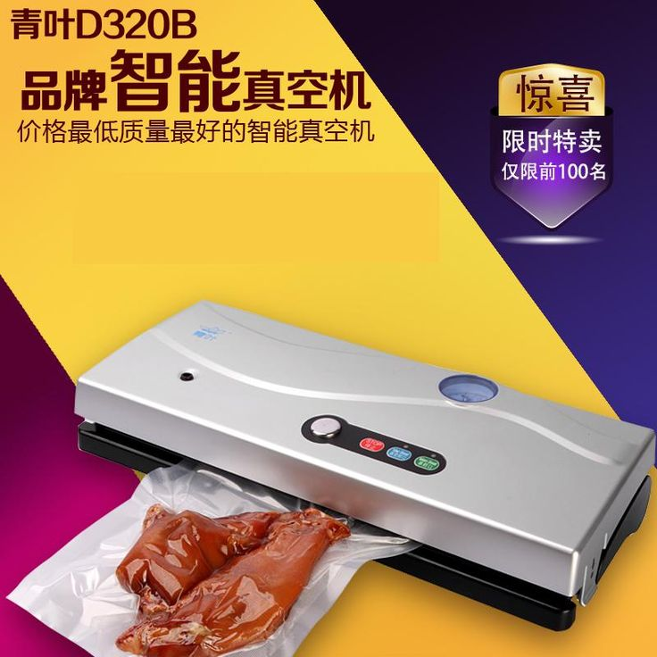 Free shipping Automatic tea packaging machine small commercial vacuum sealing household food     Tag a friend who would love this!     FREE Shipping Worldwide     Buy one here---> http://onlineshopping.fashiongarments.biz/products/free-shipping-automatic-tea-packaging-machine-small-commercial-vacuum-sealing-household-food/