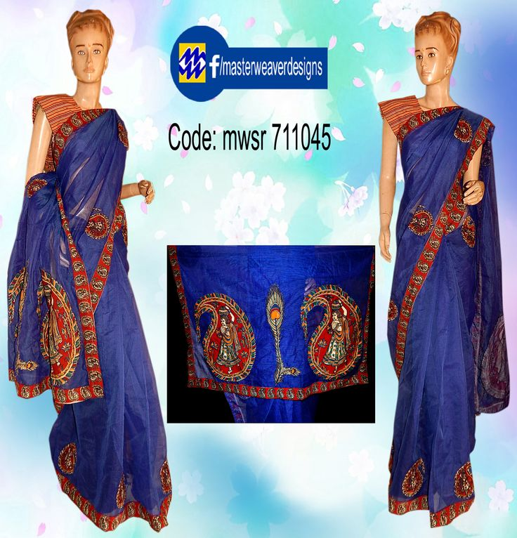 kalamkari saree : Boarder , blouse , saree body butties and pallu butties. Saree on display is a model demo to understand how these patches can be applied to a saree fabric of 5.5 mts. Best matching saree fabrics are : Super net , moonga kota, chenderi, mangalagiri cotton saree fabrics etc.  Code: MWSR 1045 Price: 1580/- ( bulk buyers / whole sale / boutiques / Retail shops for trade inquiries please contact our Whats App no 8801302000 )