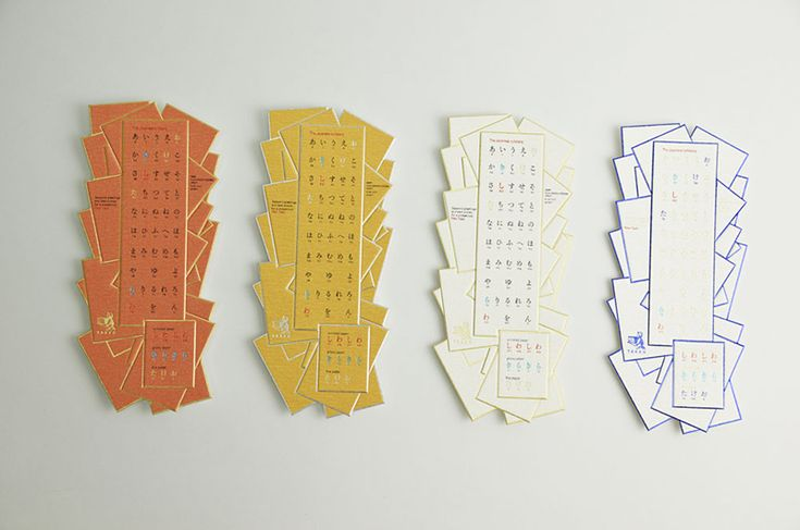 竹尾欧米向けオリジナルグリーティングカード│あの紙、この紙。│約9,000種類の紙が買える竹尾のウェブストアtakeopaper.com