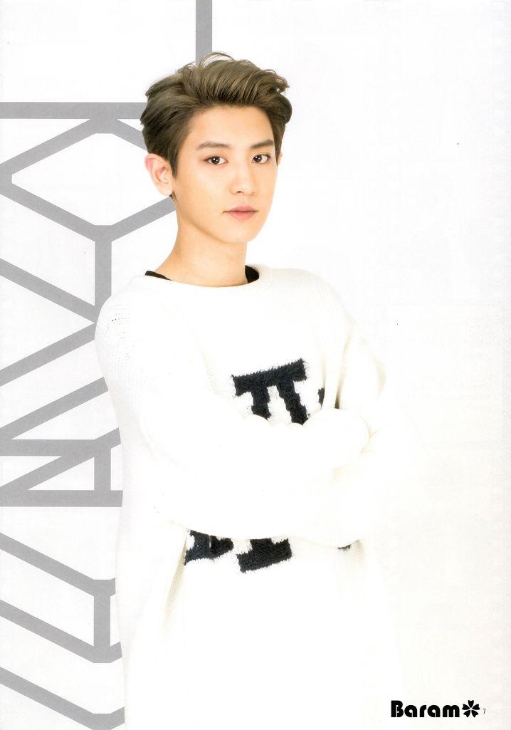 [SCAN] EXO OFFICIAL BOOK – EXO-L JAPAN : Chanyeol (cr:_Baram_minimini)