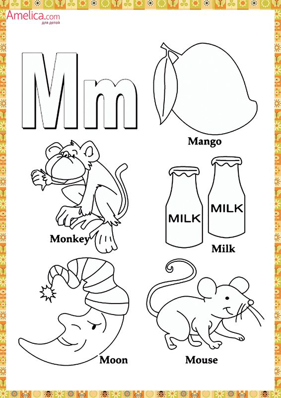Пин на доске Рабочие тетради для детского сада