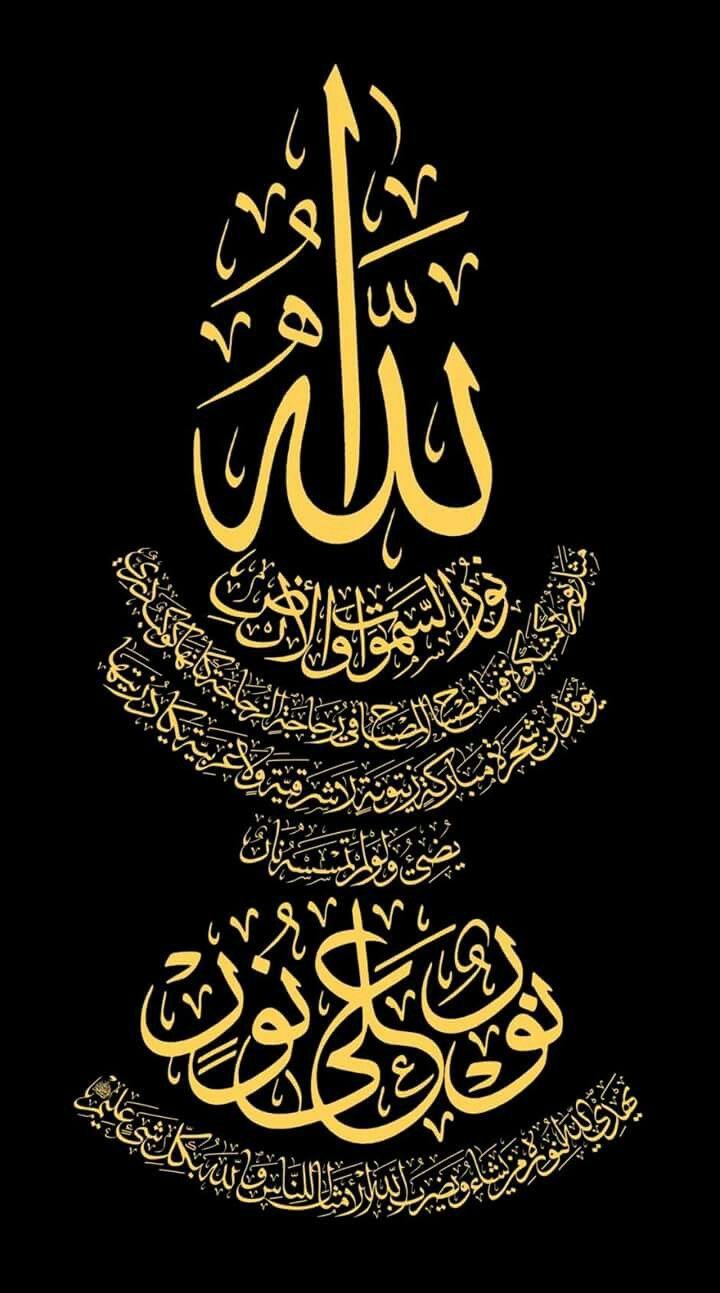 Best images about arabic art on pinterest sufi