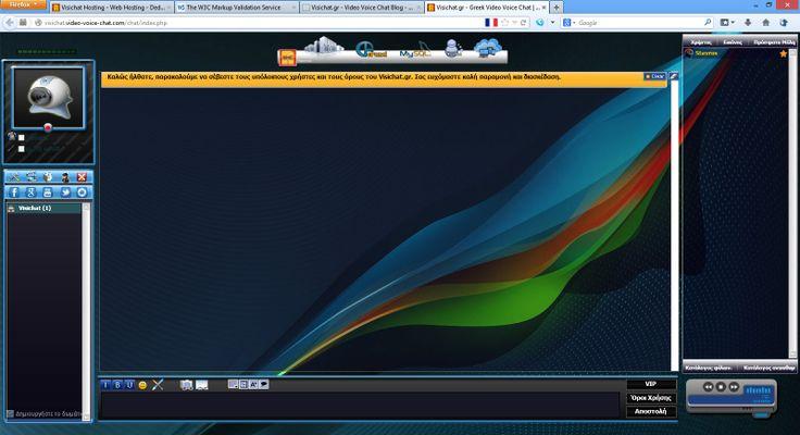 Visichat blue theme - Rapidhubs.com
