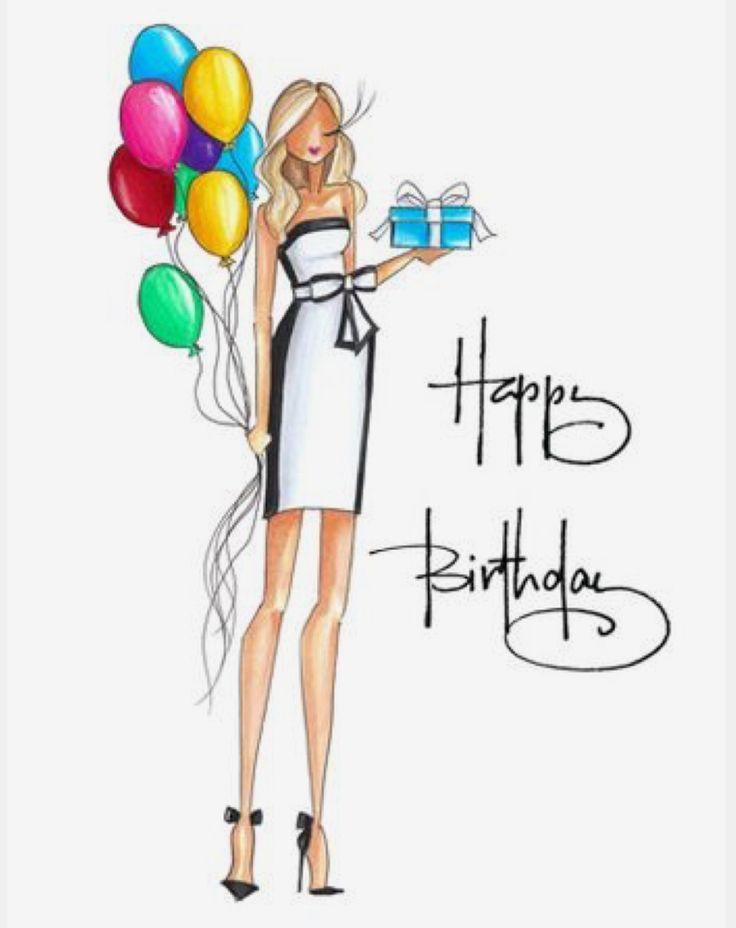 Днем рождения, открытки моднице с днем рождения