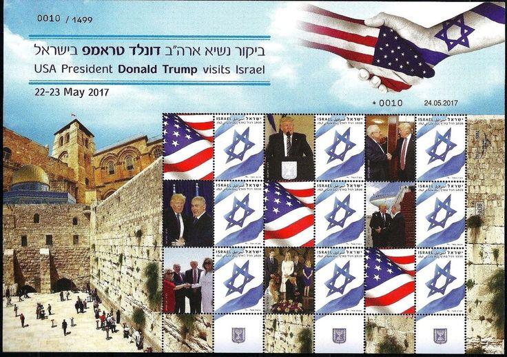 "ISRAEL 2017 STAMP SHEET USA PRESIDENT DONALD TRUMP VISITS ISRAEL. ביקור נשיא ארה""ב דונלד טראמפ בישראל MNH.XF. SCARCE"