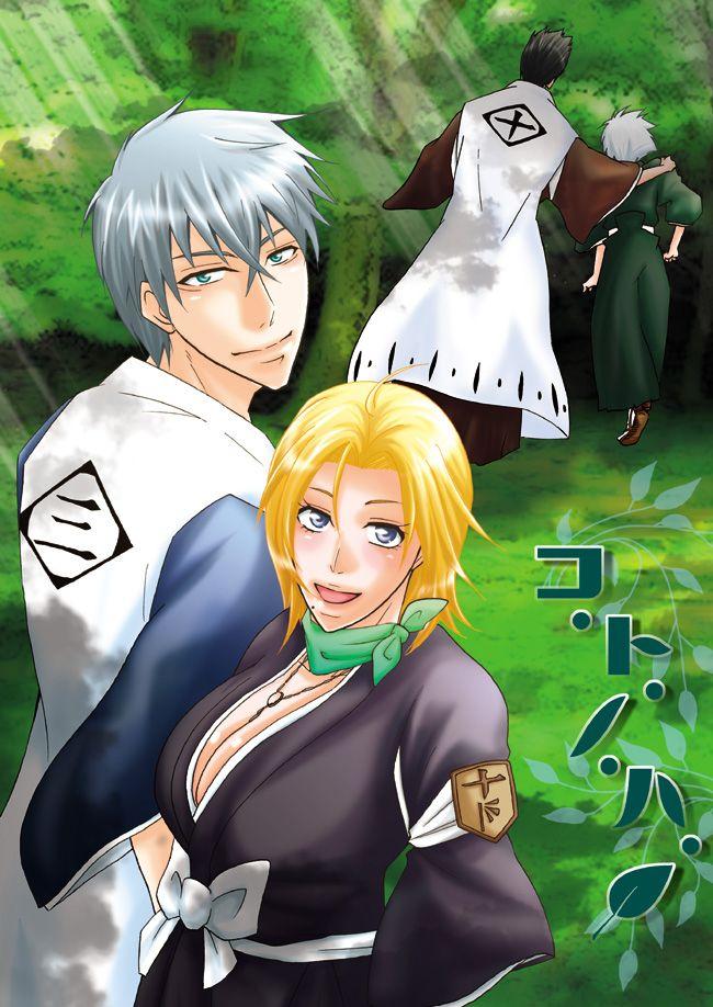 Isshin Shiba, Toushirou Hitsugaya, Gin Ichimaru, and Rangiku Matsumoto. Is Isshin directing Toushirou away from a little rendezvous between Gin and their lieutenant that they just stumbled upon?