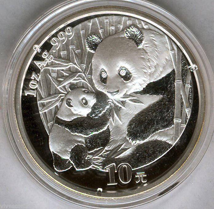 2006 China 1 oz Silver Panda BU In Capsule SKU #11970