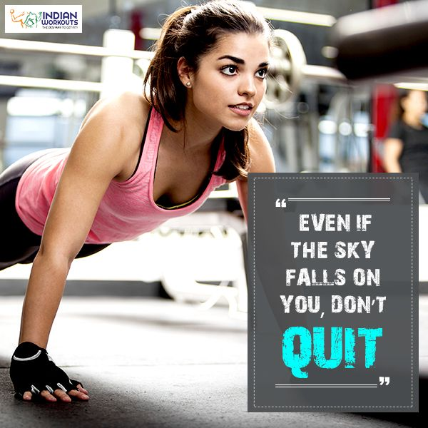 DON'T GIVE UP! No matter what! #FitInspiration #IndianWorkouts