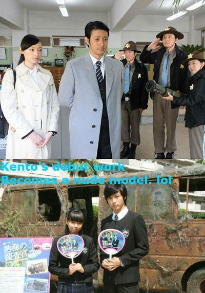 "KENTO'S DEBUT WORK!!!   Joe Odagiri, Yutaka Matsushige (Light's dad in drama ""Death Note""), Kento Yamazaki, Fumi Nikaido, Shota Sometani. mistery, comedy, J drama ""Atami no sousakan (lit. Police investigators in Atami)"", 2010 [Ep.1-8 w/Eng. sub] http://www.drama.net/atami-no-sousakan"