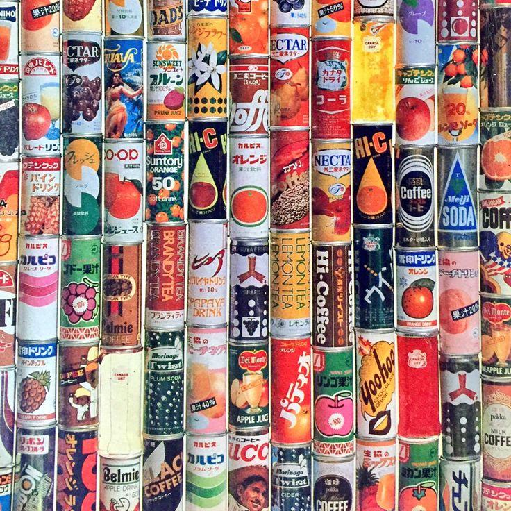 1970年代 缶ジュースいろいろ。