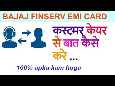 7477479417 Navi Loan Customer Care Toll Free Number Call Now Youtube In 2020 Customer Care Finance Care