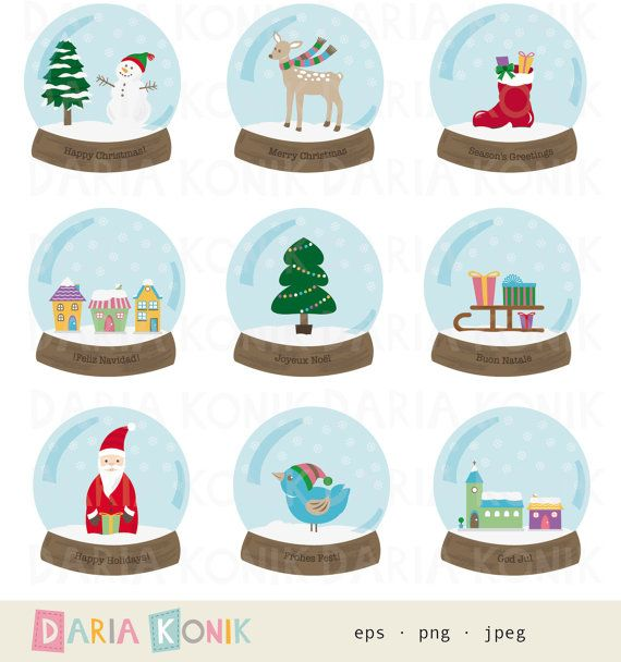 Snow Globes Clip Art Set-Winter Clipart, Christmas Clipart, snow globes with Santa Claus, deer, snow man, eps, png, jpeg, instant download