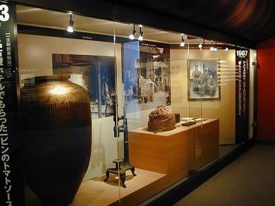 KAGOME記念館