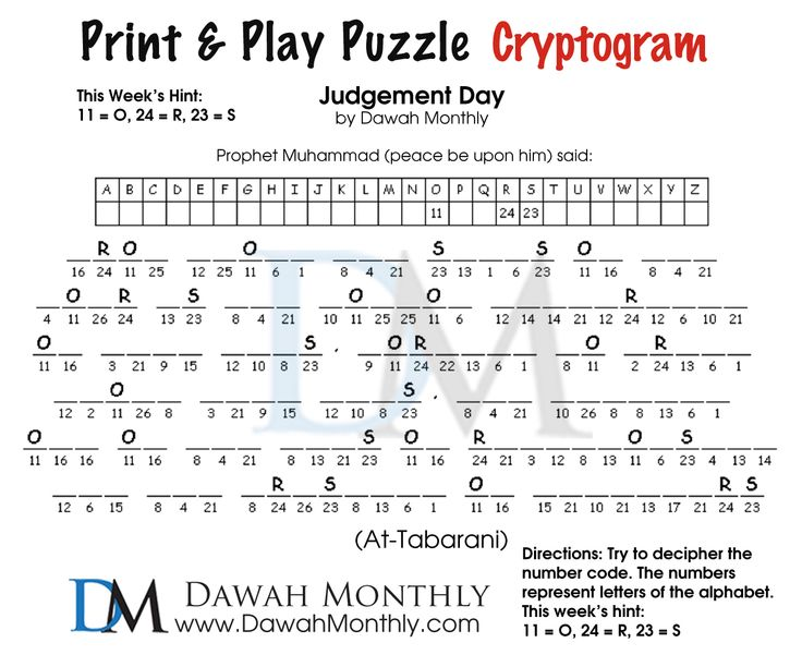 Cryptogram Judgement Day Puzzles Islamic Studies