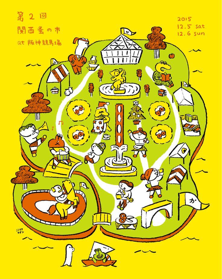 Kansai Flea Market - Tadashi Nishiwaki