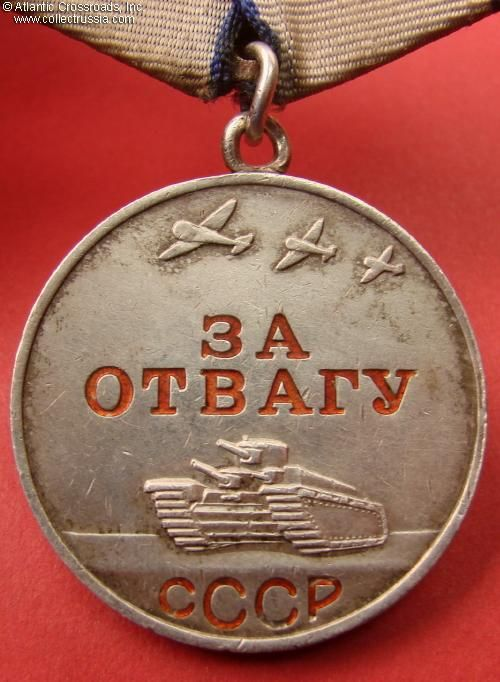 Collect Russia Medal for Valor, Type 2 Var 1, #2964358, circa early to mid-1945. Soviet Russian