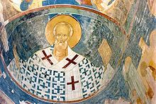 Fresco by Dionisius representing Saint Nicholas in a Ferapontov Monastery