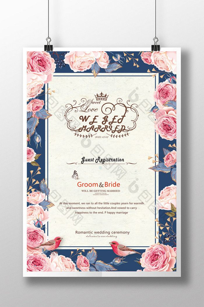 Watercolor European Wedding Promotion Poster Wedding Poster