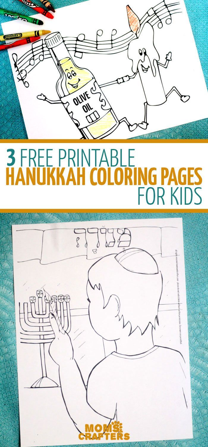 Aw, aren't these free printable Hanukkah coloring pages cute? Get these kids chanukah pages to color as a fun activity to celebrate this exciting Jewish winter holiday.