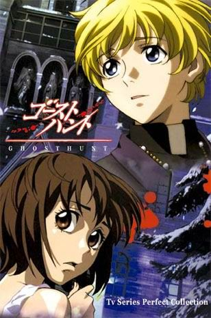 Ghost Hunt-now I know what I watching next | Anime | Pinterest | Ghost  hunting, Ghost hunt anime and Hunting