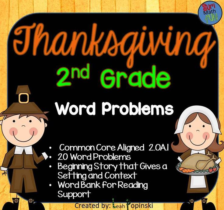 homework math second math 1st second grade forward thanksgiving