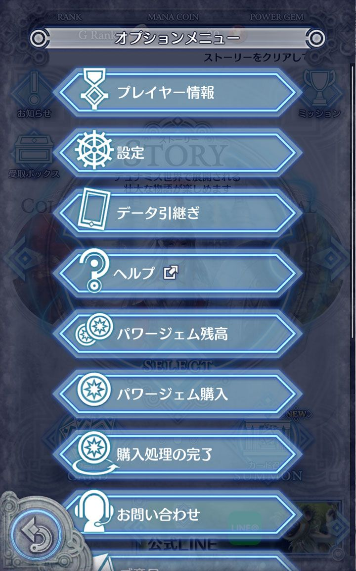 デュエルエクスマキナ【新感覚TCG/トレーディングカード】 | ゲームUIブログ