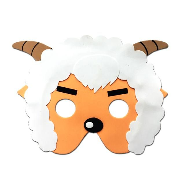 Just added to our store : Goat Childrens Fo... See it here http://www.simplypartysupplies.co.za/products/goat-3-childrens-foam-animal-mask-orange-face?utm_campaign=social_autopilot&utm_source=pin&utm_medium=pin #fancydress #fb