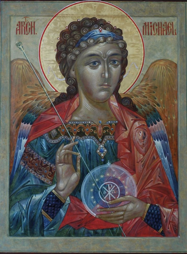The Church s iconology