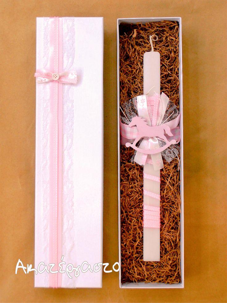 λαμπάδα αλογάκι ροζ με κουτί