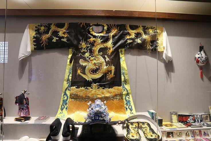 Baogong Cloths, embroidery China's treasure