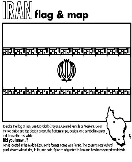 iraq coloring pages - photo#42