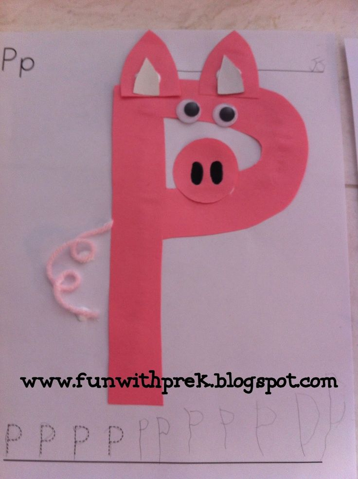 Cute preschool craft for P...P is for PIG and PINK!  That's a pretty cute PIG!!