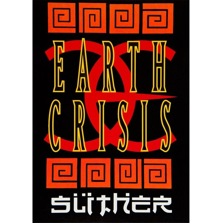 Earth Crisis - Slither Postcard