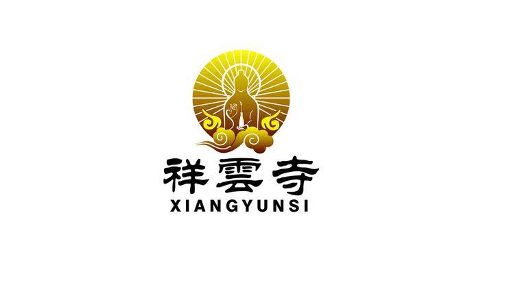 'Xiang Yun Si' Buddhist monasteries Logo-Chinese Logo design | http://chinesefont.brushes8.com/xiang-yun-si-buddhist-monasteries-logo-chinese-logo-design.html