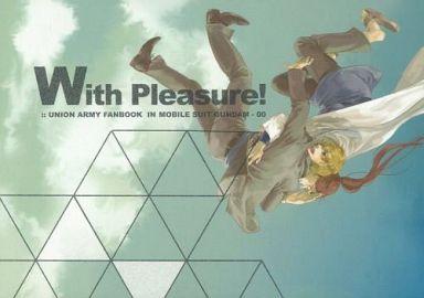 <<ガンダム00>> With Pleasure! (ビリー×グラハム) / VINTAGE